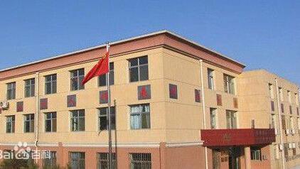 北京市昌平区平西府中心小学