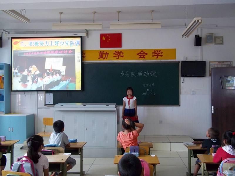 北京市昌平区阳坊中心小学